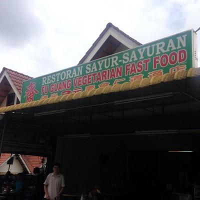 FU Guong Vegetarian Fast Food