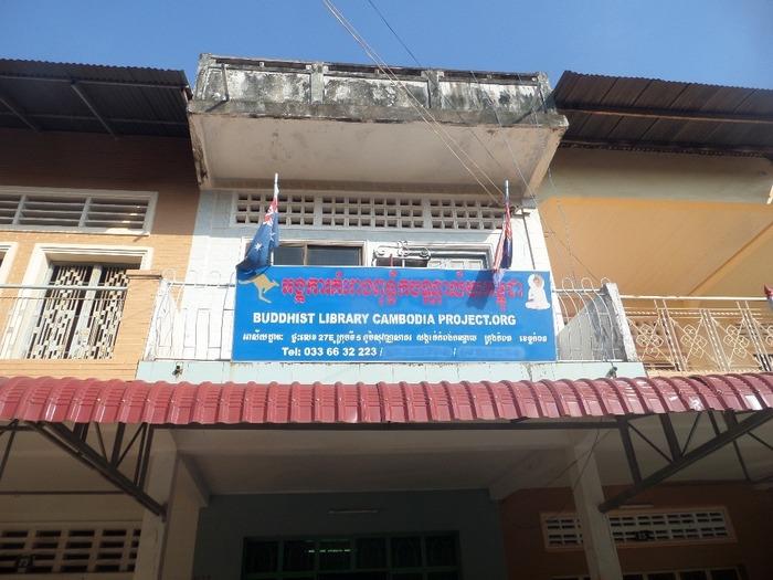 Buddhist Library Cambodia